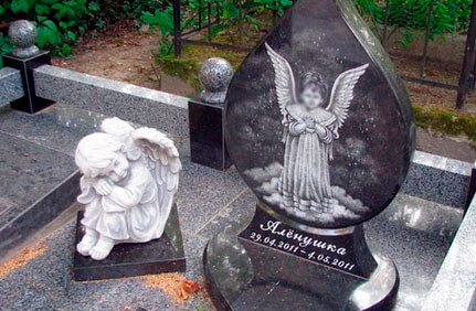 Памятники для детей на могилу фото и цены Памятник Скала с колотыми гранями Пугачев