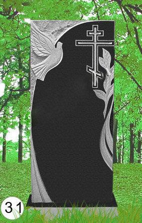 Цены на памятники минск цены отзывы заказать памятник на кладбище  Долгопрудный